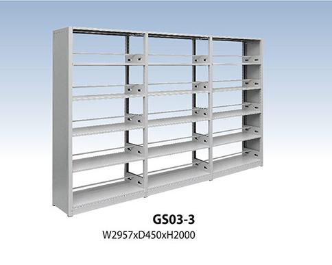Giá sắt thư viện GS03-3