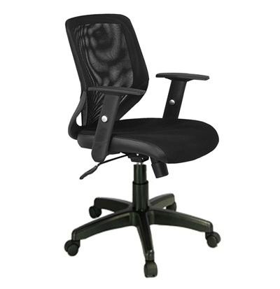 Ghế xoay văn phòng GX07B-N