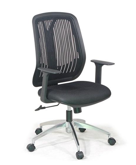 Ghế xoay văn phòng 190 GX303-M