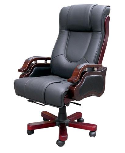 Ghế da cao cấp TQ01